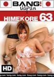 himekore_63_back_cover.jpg