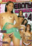hot_mexican_pussy_6_front_cover.jpg
